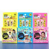 cosme NO. 1 日本 大山式 JUNIOR 兒童育足套 另有日本 MEIJI 明治膠原蛋白粉