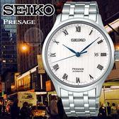 SEIKO日本精工Presage紳士簡約自動上鍊機械腕錶4R35-02S0S/SRPC79J1公司貨