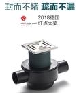 【麗室衛浴】瑞士GEBERIT shower 388.011.00.1多重防臭防溢水 水母地板侧排適合50管