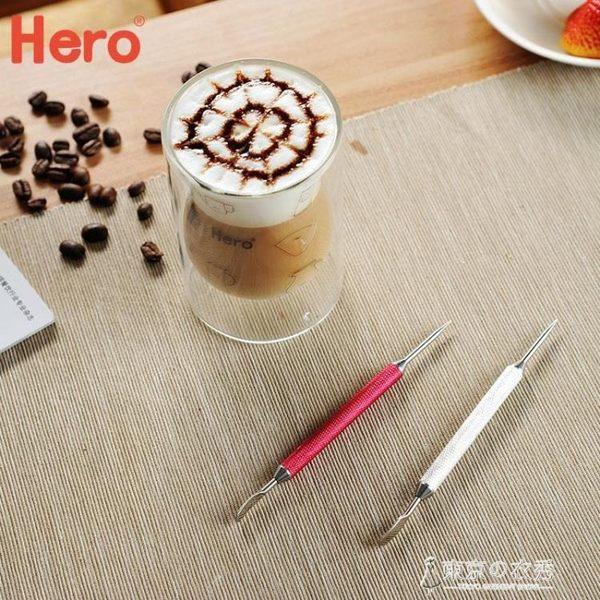 不銹鋼拉花針 咖啡雕花針 花式咖啡器具 咖啡雕花針 東京衣秀