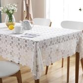 桌布 蕾絲餐桌布茶幾桌布長方形布藝臺布歐式圓形家用北歐桌布棉麻蓋布