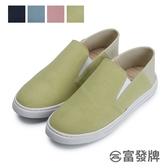 【富發牌】粉漾蠟筆色兩穿懶人鞋-深藍/水藍/粉/綠 1BW38
