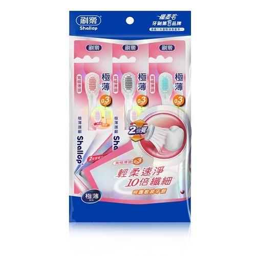 刷樂極薄護齦牙刷3入【愛買】