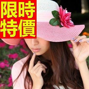 遮陽帽-唯美素雅必備女防曬帽56g32【巴黎精品】