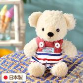 Hamee 日本製 手工 紅色海軍 吊帶褲 絨毛娃娃 玩偶禮物 泰迪熊 (奶油色/S) 640-197801
