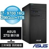 【南紡購物中心】ASUS 華碩 Q370 商用電腦+ASUS 27型螢幕顯示器 i7-9700/16G/256G SSD+1TB/WIN10專業版