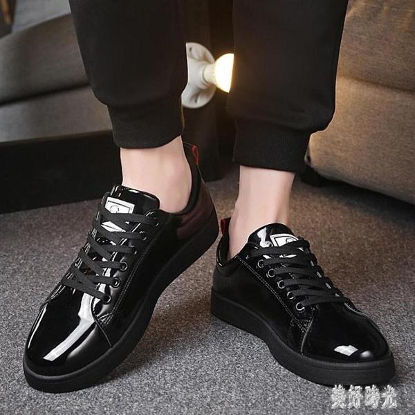亮面皮鞋廚師鞋男防滑防水防油廚房專用鞋透氣黑色皮鞋上班工作鞋 PA17457『美好时光』