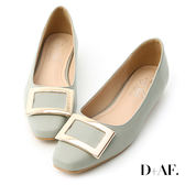 D+AF 典雅美型.大方釦微方頭娃娃鞋*綠