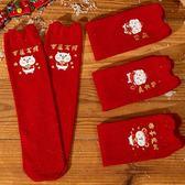 兒童襪子秋冬純棉新年大紅襪春節福加厚保暖男女童寶寶襪親子禮盒 概念3C旗艦店