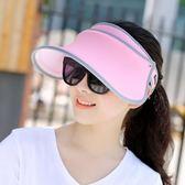 全館免運 遮陽帽女夏防曬防紫外線太陽帽子