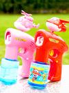 泡泡機兒童 全自動泡泡槍不漏水防漏抖音同款網紅吹泡器玩具電動 快速出貨