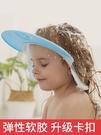 寶寶洗頭神器嬰兒童洗發帽子硅膠防水護耳幼兒小孩洗澡浴帽可調節 滿天星