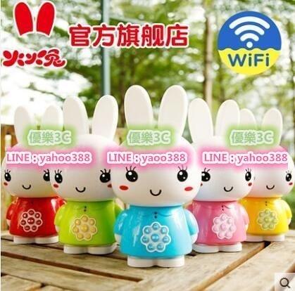 【3C】阿李羅火火兔G6S 高配版 早教機故事機WiFi寶寶嬰幼兒童玩具MP3可