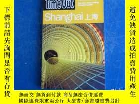 二手書博民逛書店IME罕見OUT SHANGHAI 2006Y23809 TIME OUT GROUP TIME OUT GR