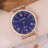 正韓LAVENDA坦然的那片海米蘭金屬鍊帶手錶【WLA211】璀璨之星☆