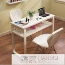 美甲桌子單雙三人美甲工作桌日式指甲台美甲桌椅套裝經濟型 母親節特惠 YTL