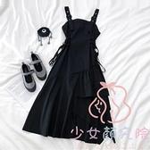 吊帶裙連衣裙 設計感小眾收腰裙子不規則背帶裙女【少女顏究院】