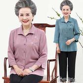 中老年春季襯衣女媽媽裝中袖上衣奶奶裝夏裝套裝老人衣服 港仔會社
