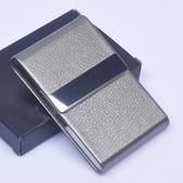 迷你7支裝煙盒超薄自動翻蓋控煙型香於煙夾不銹鋼金屬創意煙具