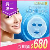 Dr.Douxi 朵璽 海星QQ嫩肌修護保濕面膜(5片/盒)【小三美日】