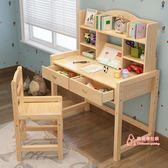 兒童學習桌 實木兒童學習桌可升降兒童書桌小學生寫字桌椅套裝松木家用課桌椅T