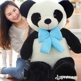 公仔 宅樂樂熊貓公仔毛絨玩具熊大號布娃娃玩偶生日禮物女生抱抱熊 Cocoa IGO