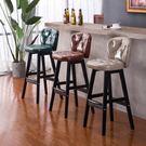 酒吧椅實木吧臺椅子現代簡約家用靠背高凳子網紅歐美式復古酒吧椅高腳凳 曼莎時尚LX