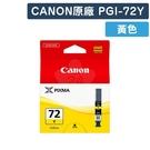 原廠墨水匣 CANON 黃色 PGI-72 Y /適用 CANON PIXMA PRO-10