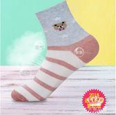 (10雙)中筒襪襪子女秋冬純正韓可愛女士長短襪全棉 雙12