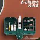 掛壁收納 大容量家用桌面整理梳妝臺口紅護膚品 【免運快出】