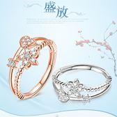 戒指 奢華雙層小花愛心微鑲鋯石 開口可微調 戒指