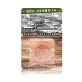 【法國進口】戴奧飛‧波登 方塊馬賽皂-草莓 100g (約4.5x4.5x4.5cm)
