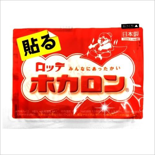 日本LOTTE貼式魔毯暖暖包(單入) [54532]