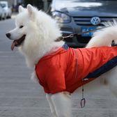 寵物外出包 大狗狗雨衣四腳防水邊牧衣服大型犬全包 魔法空間