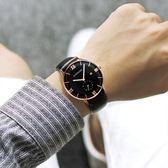 手錶男學生運動石英錶防水時尚非機械錶2019新款男錶男士 韓慕精品