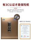 保險櫃 中國虎牌保險櫃家用小型指紋密碼保...