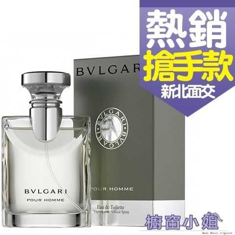 BVLGARI Pour Homme 寶格麗經典大吉嶺茶中性淡香水 50ml