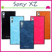 Sony XZ F8332 5.2吋 逸彩純色系列手機殼 貼皮保護殼 矽膠手機套 復古皮紋保護套 簡約背蓋