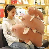小豬毛絨玩具公仔女生抱著睡覺的娃娃可愛懶人大玩偶超萌抱枕韓國