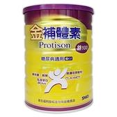 金補體素 鉻100 均衡營粉粉狀配方 900G/瓶◆德瑞健康家◆