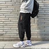 運動褲 青年加絨加厚男冬季束腳褲子男生韓版潮流寬鬆休閒九分褲運動衛褲 嬡孕哺