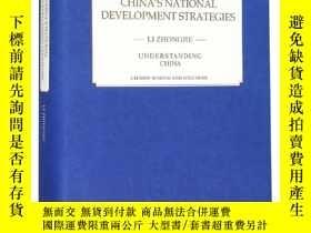 二手書博民逛書店China s罕見national development strategies(中國的國家發展戰略)Y123