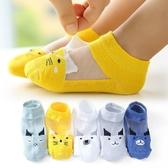 嬰兒襪子夏季薄款男童女童