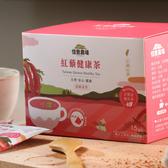 (信豐)紅藜健康茶-清新淡茶