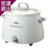 EUPA優柏 陶瓷燉鍋TSK-8901【免運直出】
