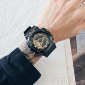 手錶 獨角獸手錶男士2020新款青少年初中高中學生潮流防水運動電子錶女 盯目家