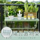 陽台置物架牆壁置物架鐵窗外掛下午茶桌子壁...