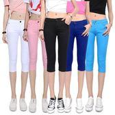 新款七分褲女夏季韓版糖果彩色中褲修身薄款顯瘦彈力打底褲女  莉卡嚴選