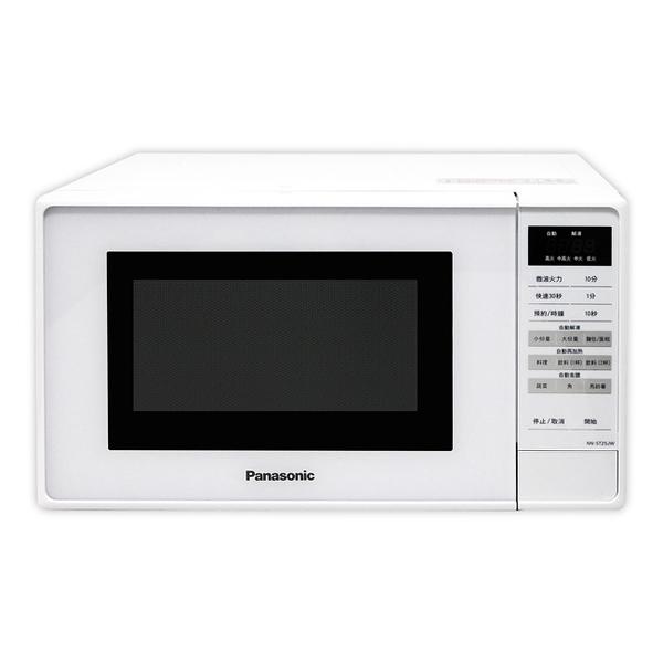 ★Panasonic 國際牌★20L微電腦微波爐 NN-ST25JW