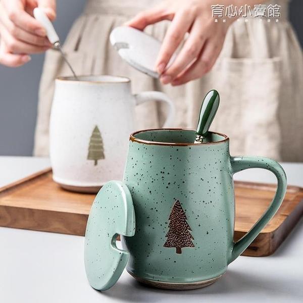 小清新馬克杯情侶陶瓷杯個性辦公室杯子北歐簡約家用水杯帶蓋勺 育心館